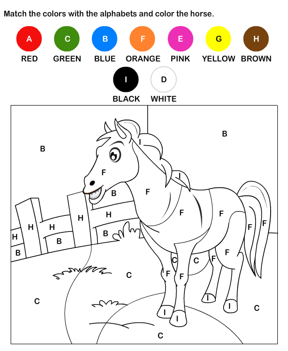 English Alphabet Worksheet 1