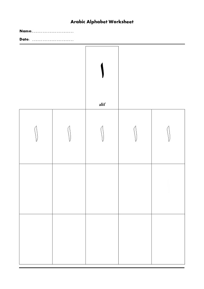 arabic alphabet worksheets 8