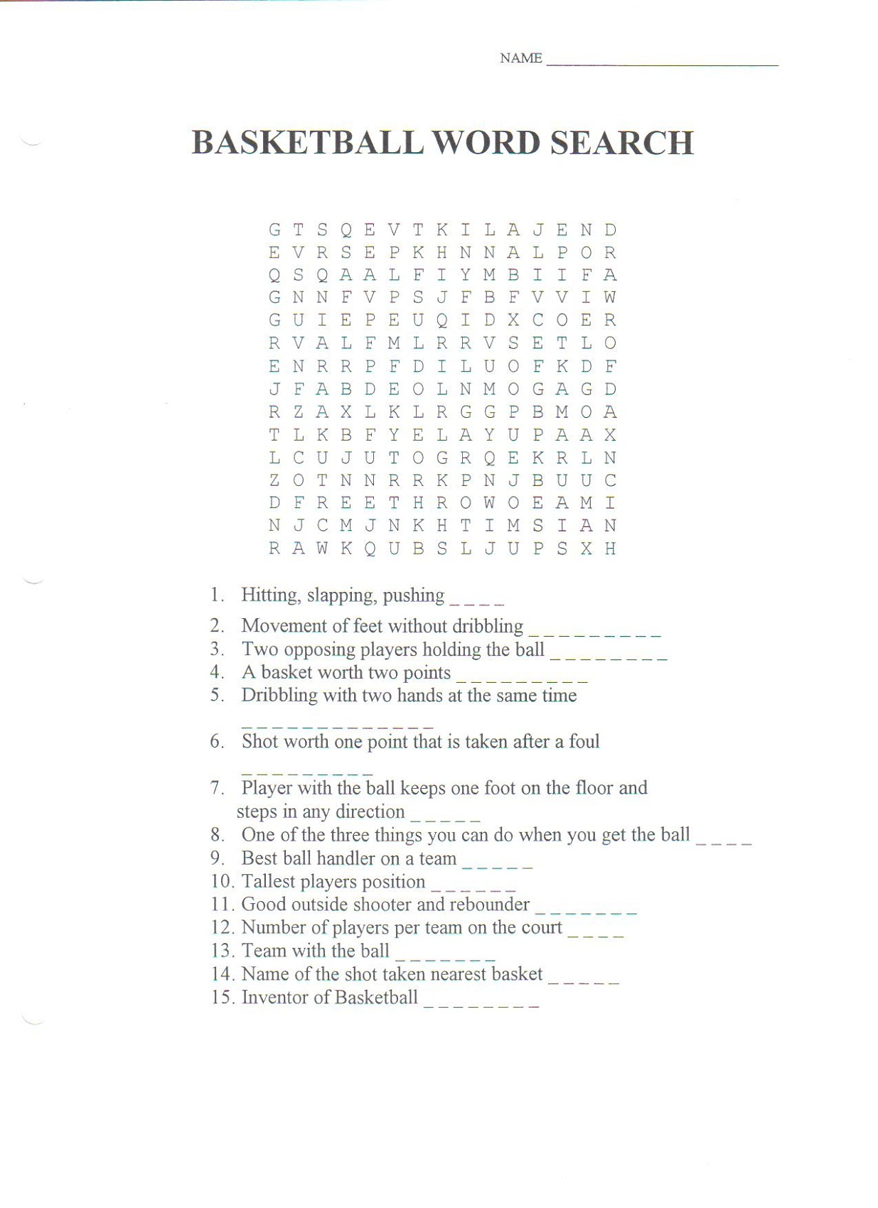 basketball-word-search-first-grade