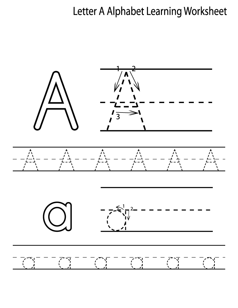 abc alphabet worksheets easy
